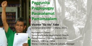 ka vic in memoriam (banner) small