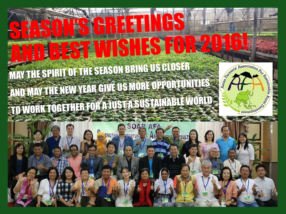Season's Greetings and 2016 New Year Wishes