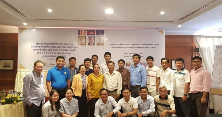 [CAMBODIA] Training on Strategic Plan to National Farmer Organizations Under the MTCP2 Program
